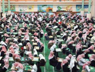 Саудовская Аравия достигла почти 100%-ой грамотности