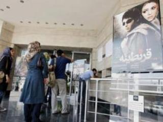 Признак перемен в Иране – вновь открылся «Дом кино»