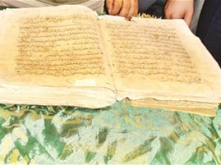 Историческая рукопись Корана обнаружена в Турции