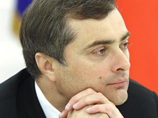 Сурков будет курировать российско-украинские отношения — Ъ