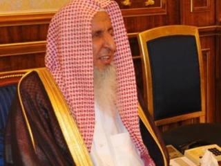 Верховный муфтий Саудии: Нам нужно единство на основе ислама