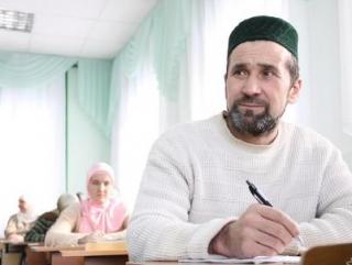 В России появилось первое онлайн-медресе
