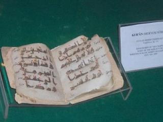 В Казани проходит выставка рукописных Коранов