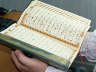 Новороссийский суд признал Коран экстремистской книгой