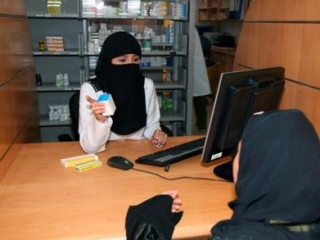 В ряде больниц Лондона запретили никаб