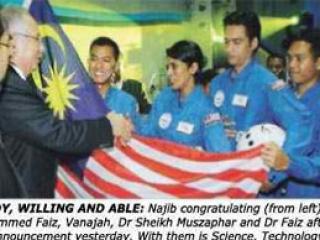Экипаж малайзийских астронавтов отправится в космос в 2016 г
