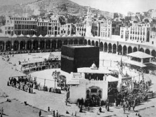 Хадж в доисламскую эпоху и его «очищение»