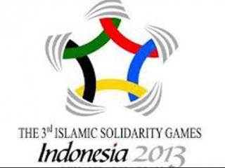 Эмблема игр исламской солидарности