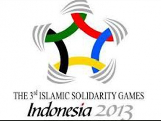 В Индонезии открылась «Исламиада»