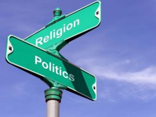 Теоретические основы исламской политической субкультуры