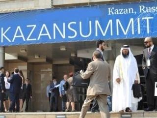 В Казани обсудят развитие сотрудничества РФ с исламским миром