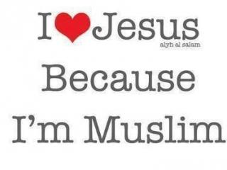 Пришествие Иисуса Христа в исламской традиции