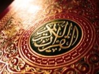 Аль-Азхар предупреждает: в сети имеются искаженные версии Корана
