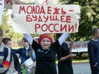 В Госдуме предлагают «продлить» россиянам молодость до 35 лет
