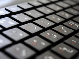 Турецкая компания создала «османскую» клавиатуру