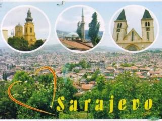 Мусульмане Боснии-Герцеговины одни из самых толерантных в мире