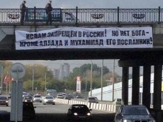 В Челябинске по-своему отреагировали на запрет Корана