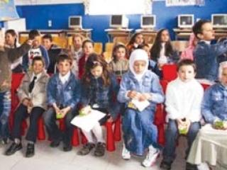 Мусульманское меньшинство Греции за двуязычное образование