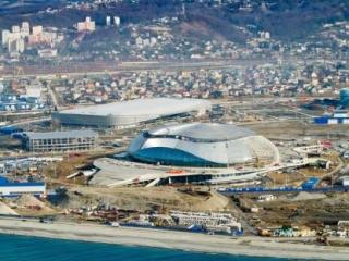 ФСБ исключит олимпийскую часть Сочи из погранзоны