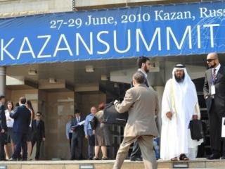 В Казани стартует международный инвестиционный форум