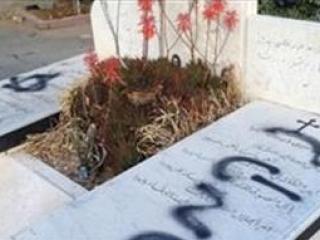 Организации Палестины осудили осквернение христианского кладбища
