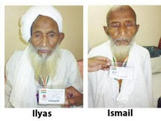 Ильяс и Исмаил - перешагнувшие вековой рубеж хаджи
