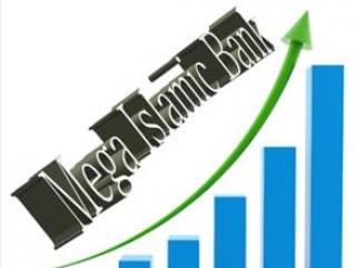 Запланировано создание исламского «мегабанка»