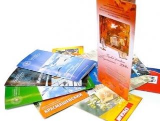 Каталоги и брошюры как средство рекламы