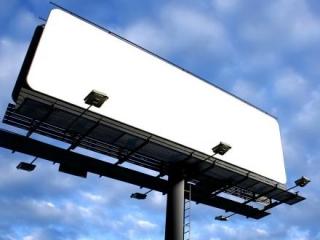 Реклама на билбордах: особенности и преимущества