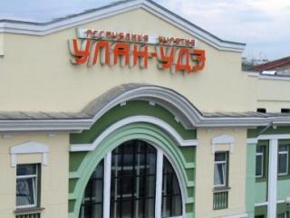 Власти решили, что в центре Улан-Удэ необходимо построить школу