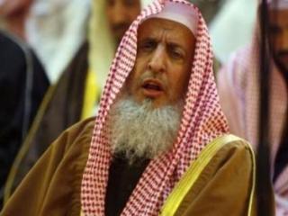 Верховный муфтий Саудовской Аравии