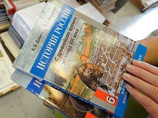 Православные активисты возмутились отсутствием «ига» в учебнике