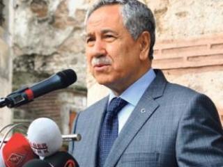 Турецкий вице-премьер намекнул, что Айя-София станет мечетью