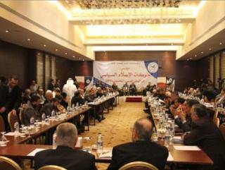 На открытии конференции «Арабские движения политического ислама»