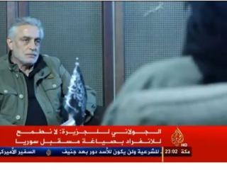 Фронт ан-Нусра против управления Сирией и такфира
