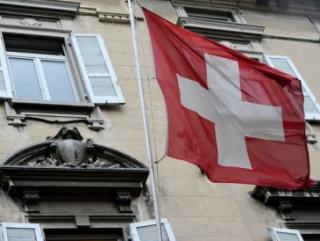 Швейцария - мировой банковский центр
