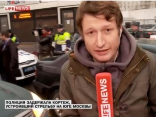 Корреспондент LifeNews на месте задержания кортежа
