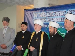 Муфтии из разных регионов России