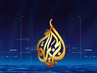 Логотип телеканала Аль-Джазира