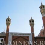 Восточная мечеть, Лондон