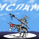 Карикатурный скандал
