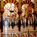 Мечеть в Кордове, Испания