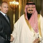 Встреча в Кремле
