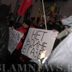 Митинг в поддержку Сектора Газа