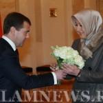Д.Медведев принимает супругу президента Турции в Кремле