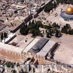 Вид на комплекс Аль-Акса