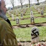 Мусульманские могилы в Германии