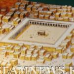 Кааба в эпоху Омейядов
