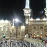 Комплекс мечети Харам в Мекке