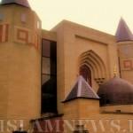 Соборная мечеть в Эдинбурге, Шотландия